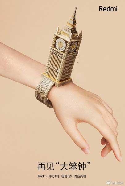 ساعت هوشمند Redmi