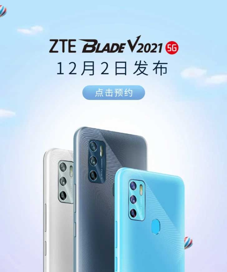 گوشی ZTE Blade V2021 5G