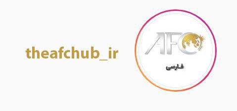 وزیر ارتباطات: احتمال مشکل اینترنت در زمان پخش زنده فینال لیگ قهرمانان آسیا از پیج theafchub_ir وجود دارد