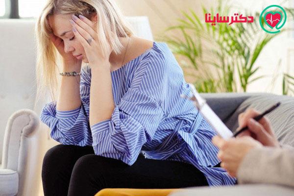 عدم توجه به سلامت روان چه خطراتی دارد؟