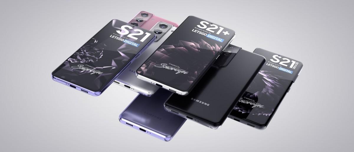 قیمت خانواده Galaxy S21 سامسونگ Galaxy S20 تفاوتی نخواهد داشت
