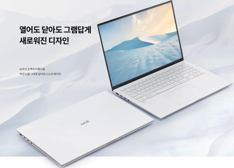 لپتاپ LG Gram 16 با وزن ۱.۱ کیلوگرم رسما معرفی شد