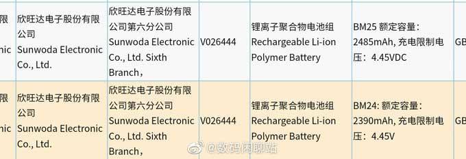 باتری دو سلولی شیائومی Mi 11
