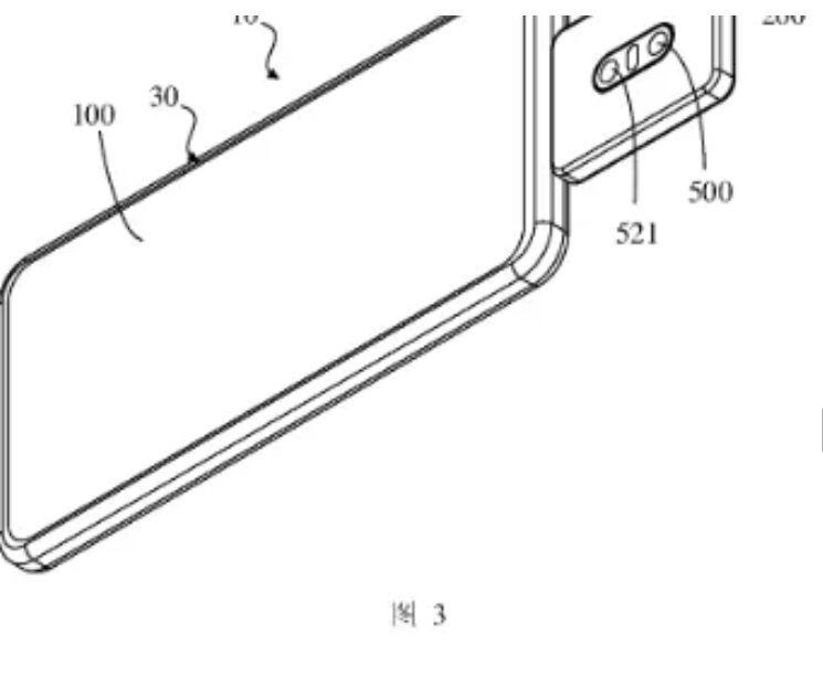 یک حق ثبت اختراع ثبت شده توسط اوپو یک گوشی هوشمند با ماژول دوربین قابل جابجایی را نشان می دهد.