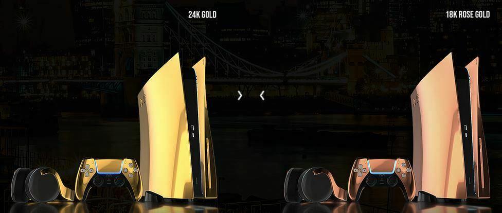پلی استیشن ۵ طلایی