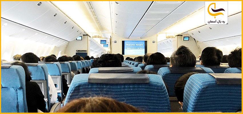خرید بلیط هواپیما لحظه آخری شیراز