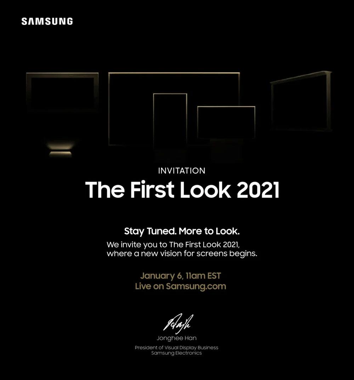 مراسم First Look 2021 سامسونگ