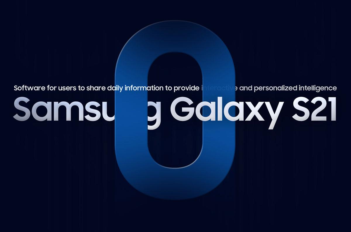 نرم افزار Samsung O همراه با Galaxy S21 ارائه خواهد شد؟