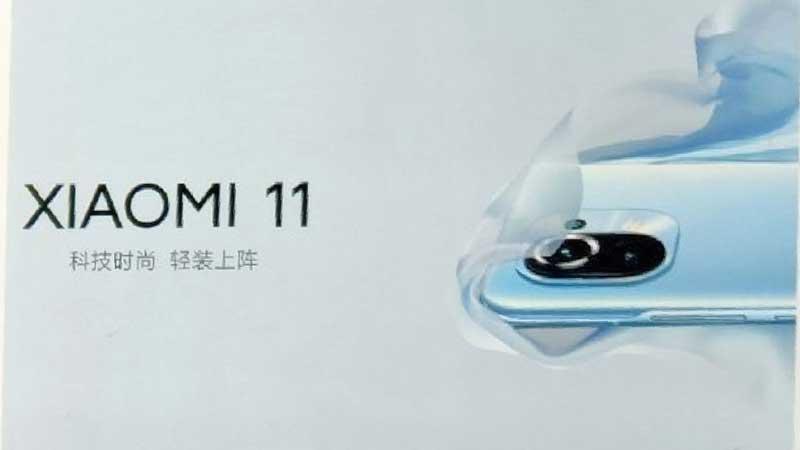 طراحی شیائومی Mi 11