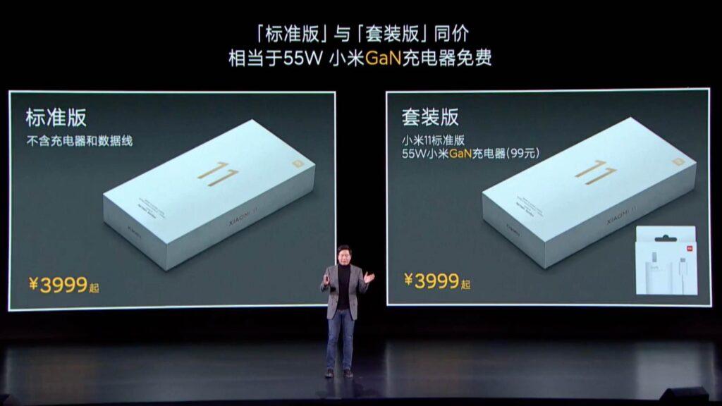 شیائومی Mi 11 یک شارژر رایگان ۵۵ وات GnA خارج از جعبه به کاربران علاقه مند خواهد داد