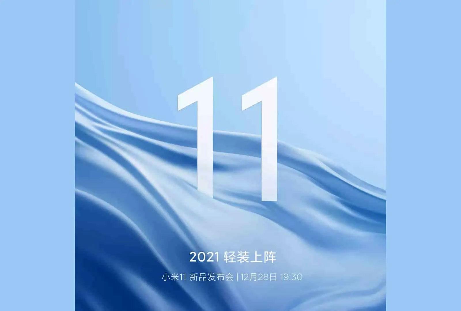 تاریخ معرفی شیائومی Mi 11 رسما مشخص شد: ۸ دی ۹۹