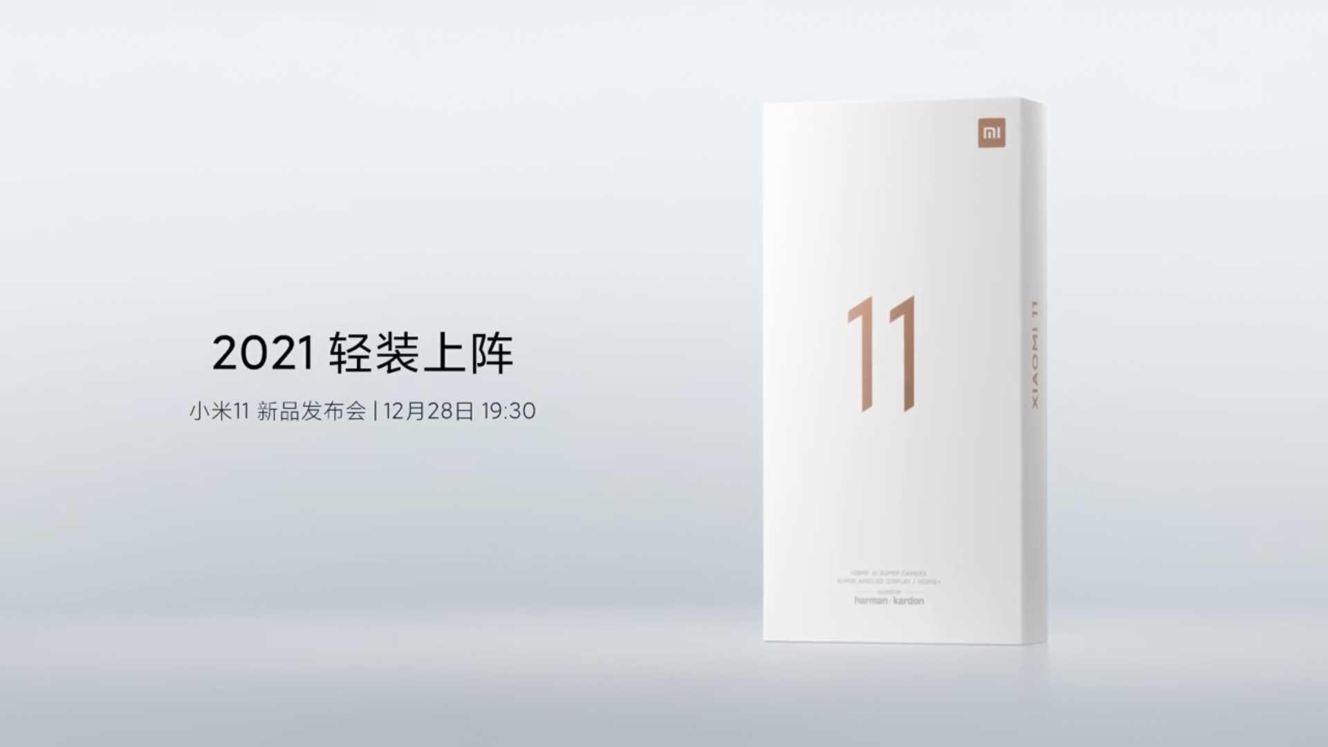 حذف شارژر از جعبه شیائومی Mi 11 رسما تایید شد