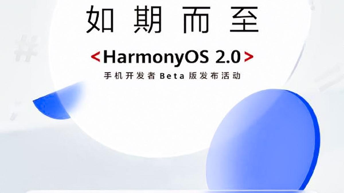 سیستم عامل هواوی HarmonyOS 2.0