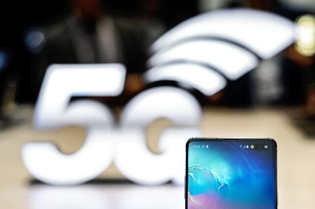 همراه اول 5G