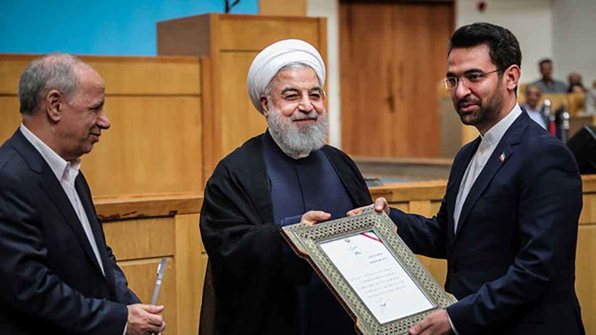 دفاع روحانی از آذری جهرمی : من را محاکمه کنید نه وزیر جوان را
