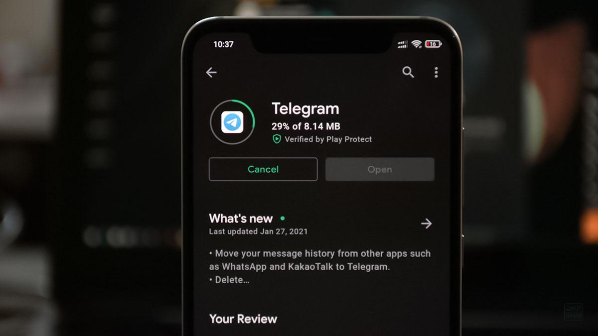آپدیت تلگرام ۷.۴ اندروید