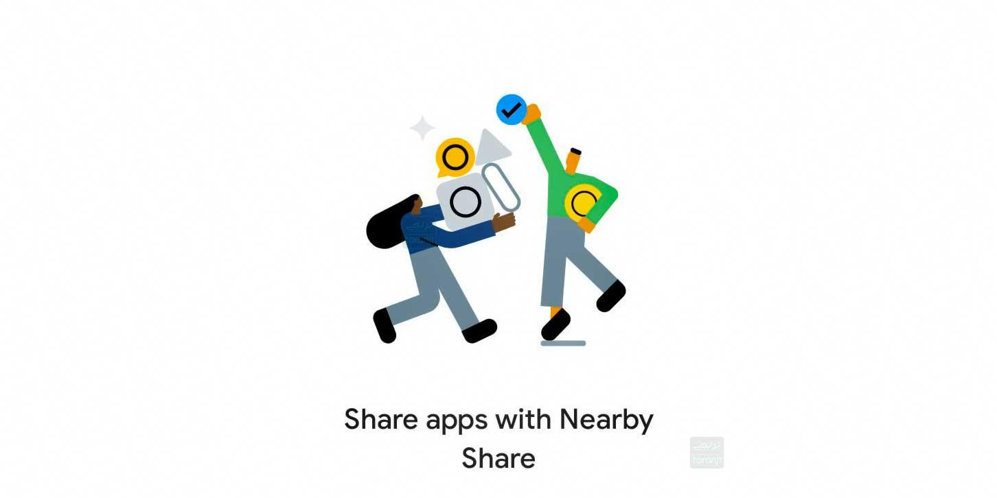 ارسال نرم افزار و بازی اندروید از طریق Google Play Store