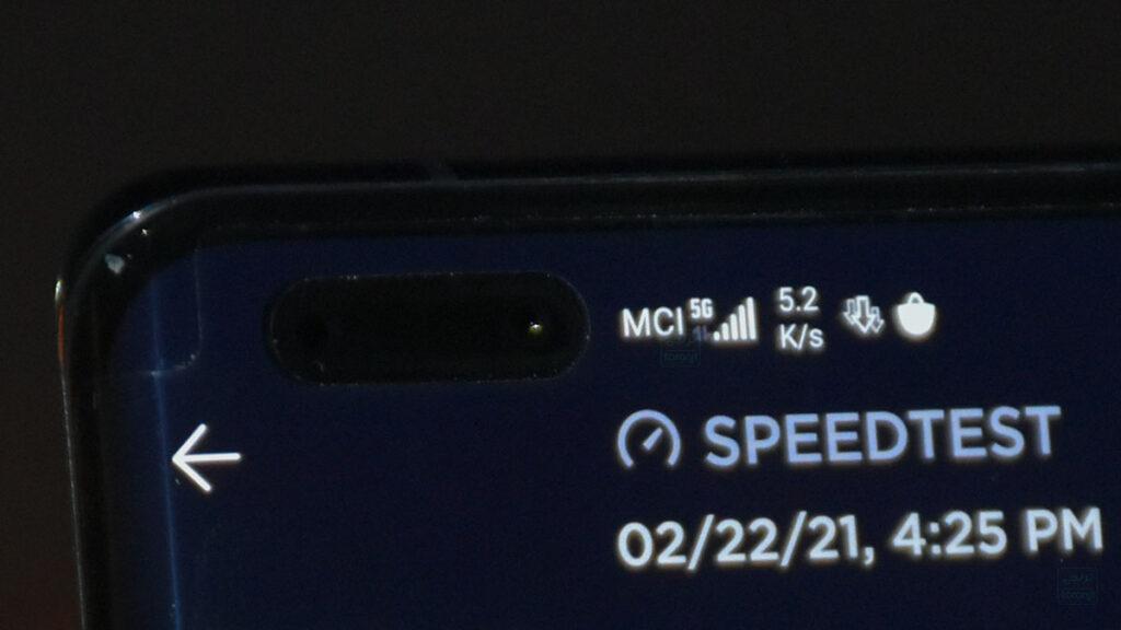 شبکه 5G همراه اول روی هواوی میت ۴۰ پرو