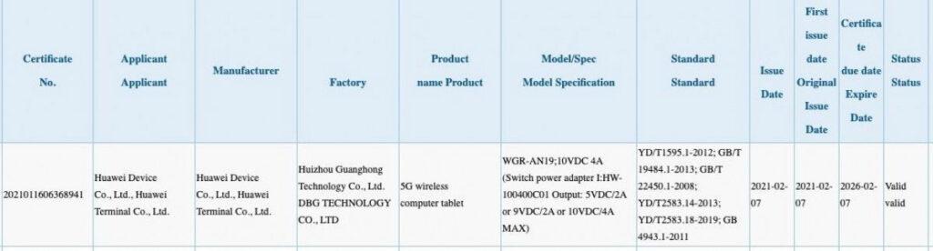تصویر تاییدیه 3C برای هوآوی، MatePad Pro 2 5G