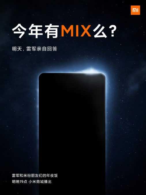 اعتبار: Xiaomi / Weibo