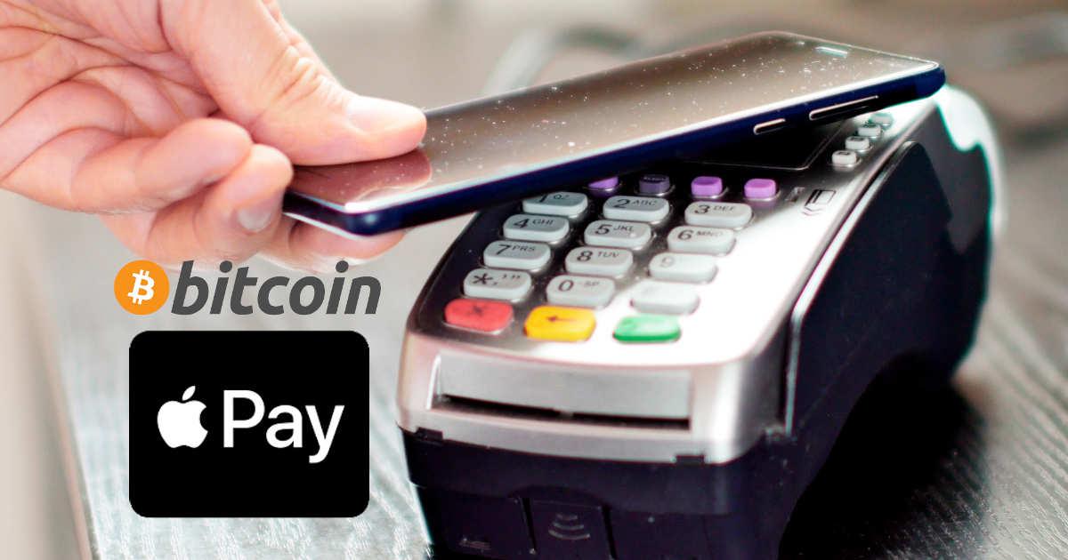 خرید بیت کوین با Apple Pay