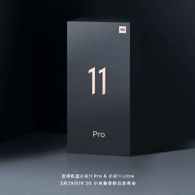 جعبه شیائومی می ۱۱ پرو