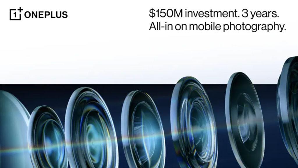 سرمایه گذاری وان پلاس در بخش دوربین