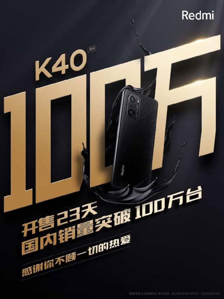 فروش خانواده ردمی K40