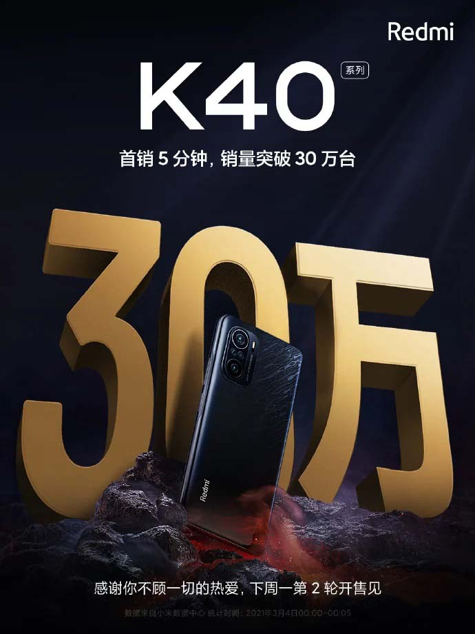 فروش سری ردمی K40