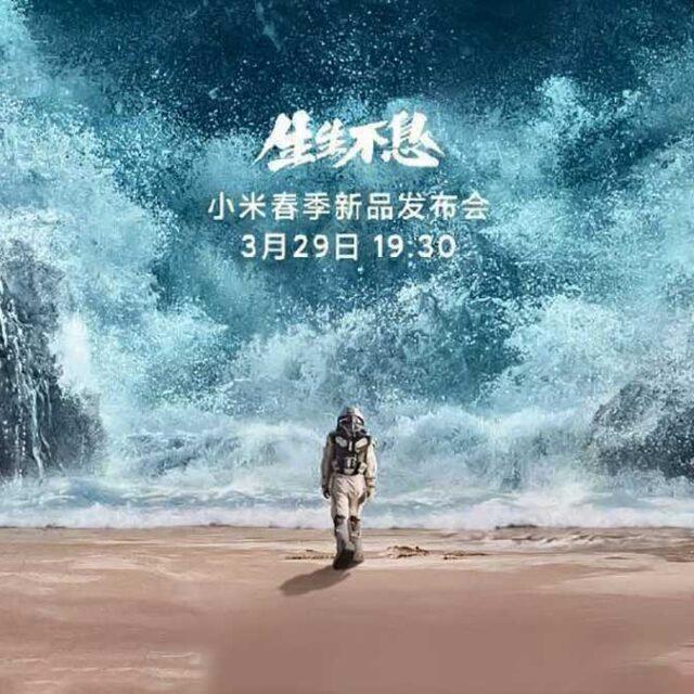 شیائومی Surge S2
