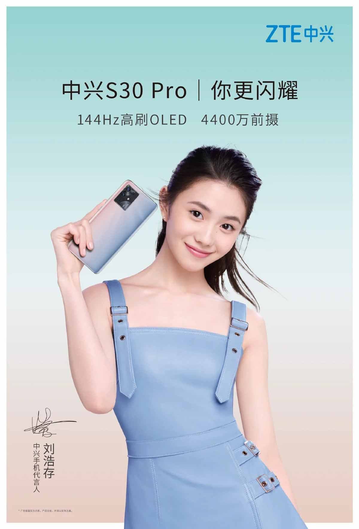 گوشی ZTE S30 Pro