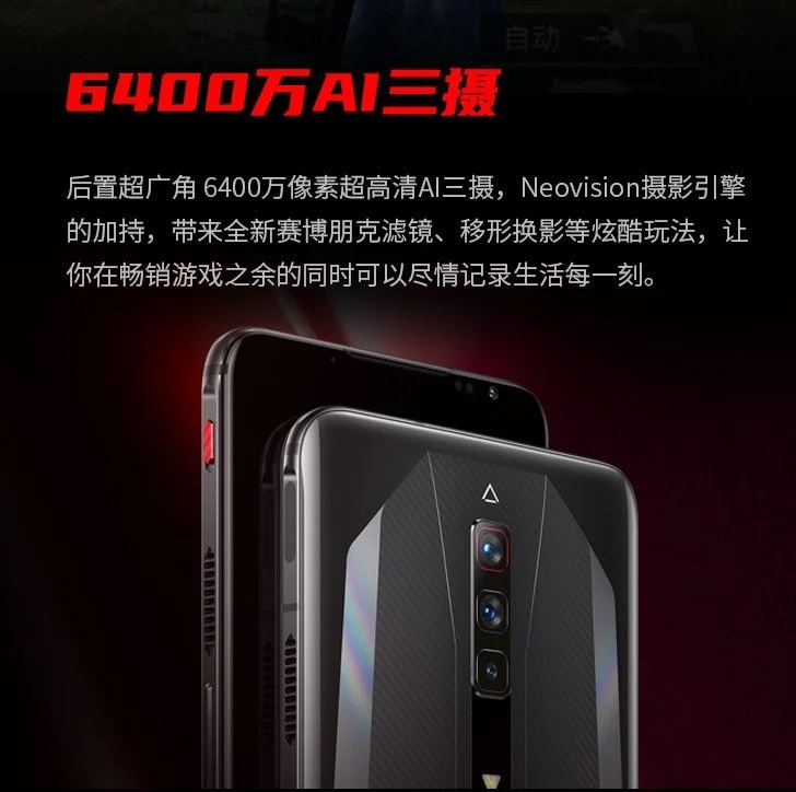 نوبیا Red Magic 6 Pro