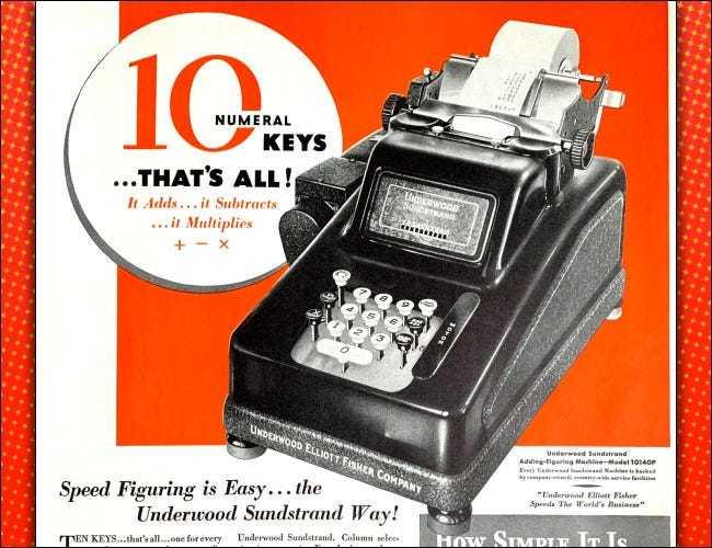 تبلبغ ماشین حساب سانداسترند با طراحی ده کلیده در سال ۱۹۳۴