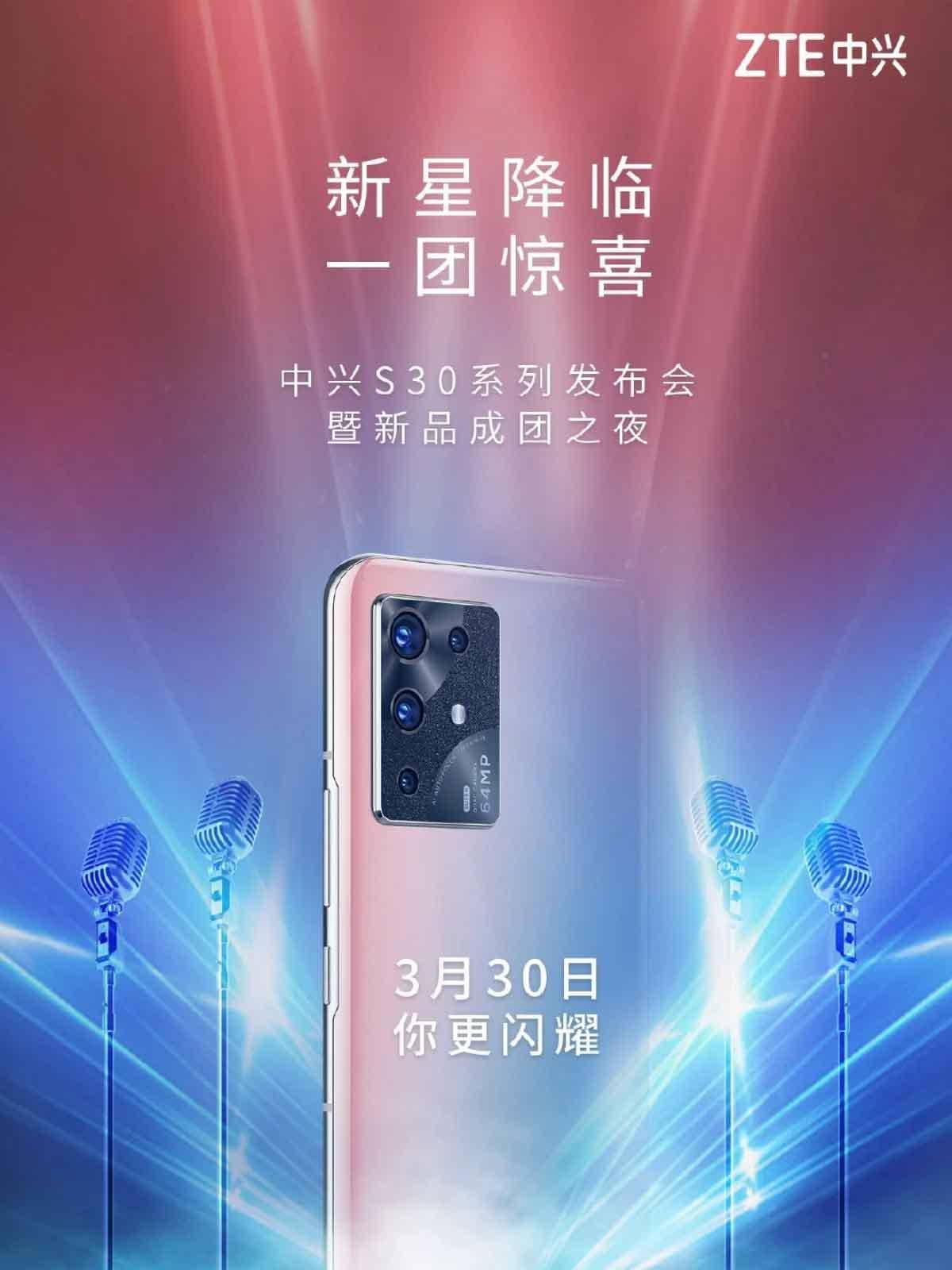 تاریخ معرفی گوشی ZTE S30 Pro رسما مشخص شد: ۱۰ فروردین ۱۴۰۰