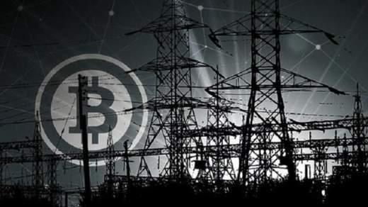 قانون جدید استخراج ارزهای دیجیتال؛ تامین برق به 4 روش امکان پذیر است