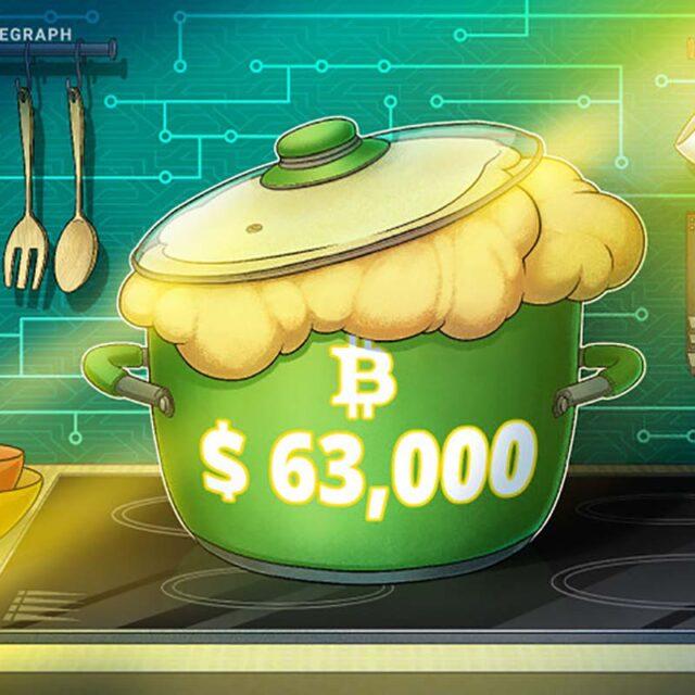 قیمت بیت کوین ۶۳ هزار دلار