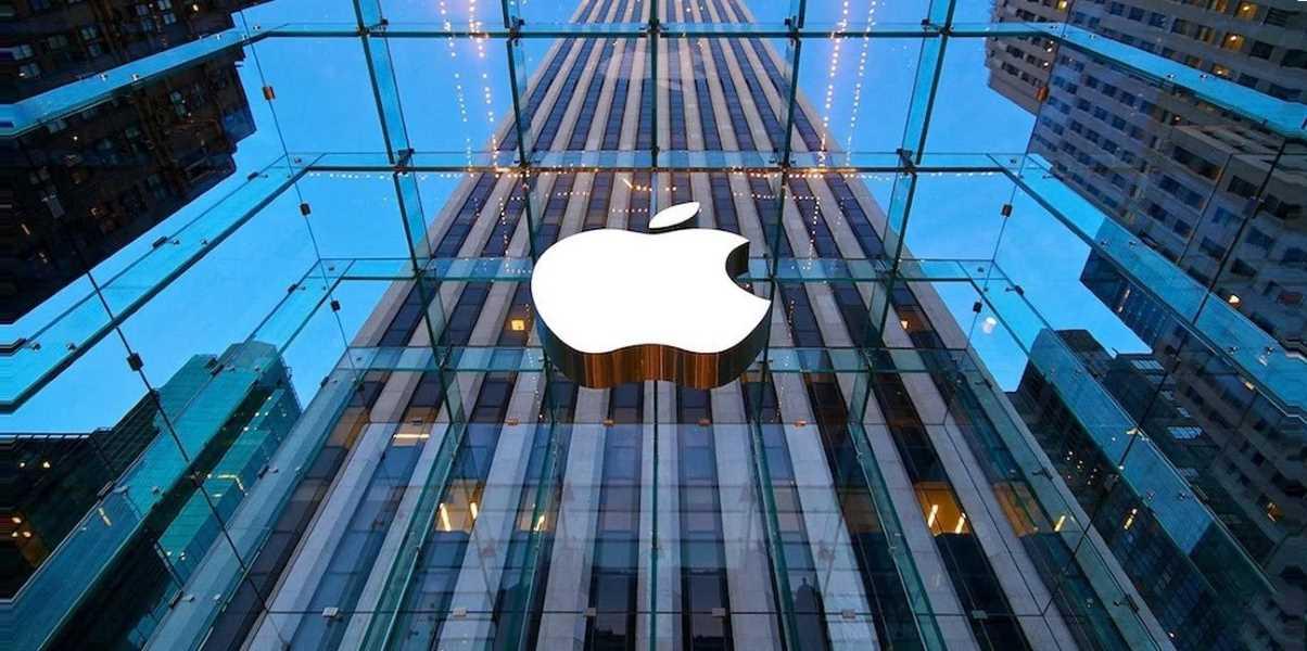 تجارت تبلیغاتی اپل