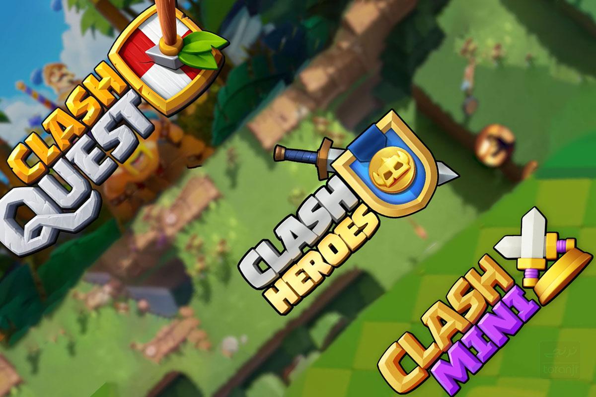 سه بازی جدید کلش