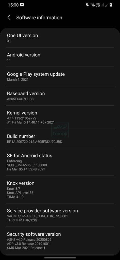 آپدیت One UI 3.1 گلکسی A50