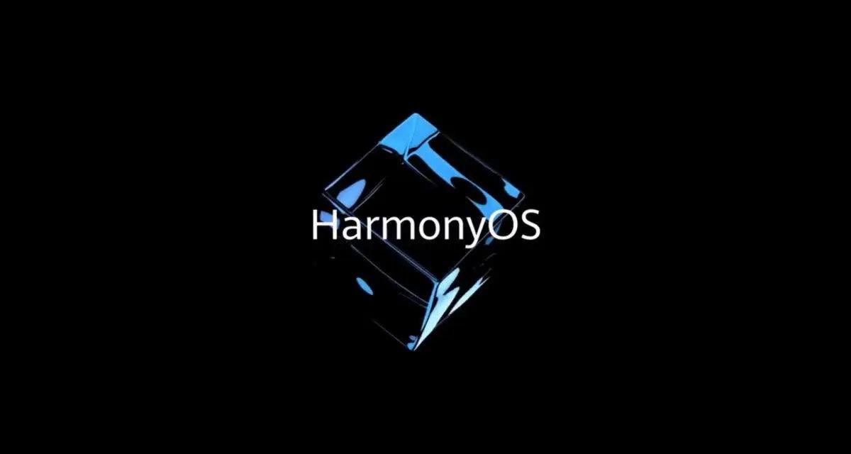 نگاهی به ۶ ویژگی نسخه بتا سیستم عامل HarmonyOS 2.0 هواوی