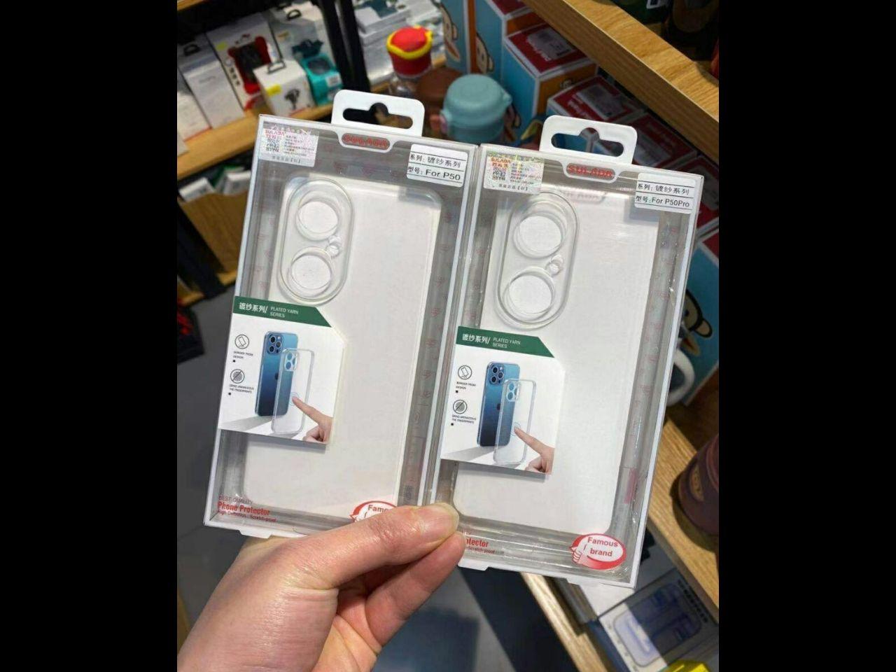 قاب گوشیهای سری P50