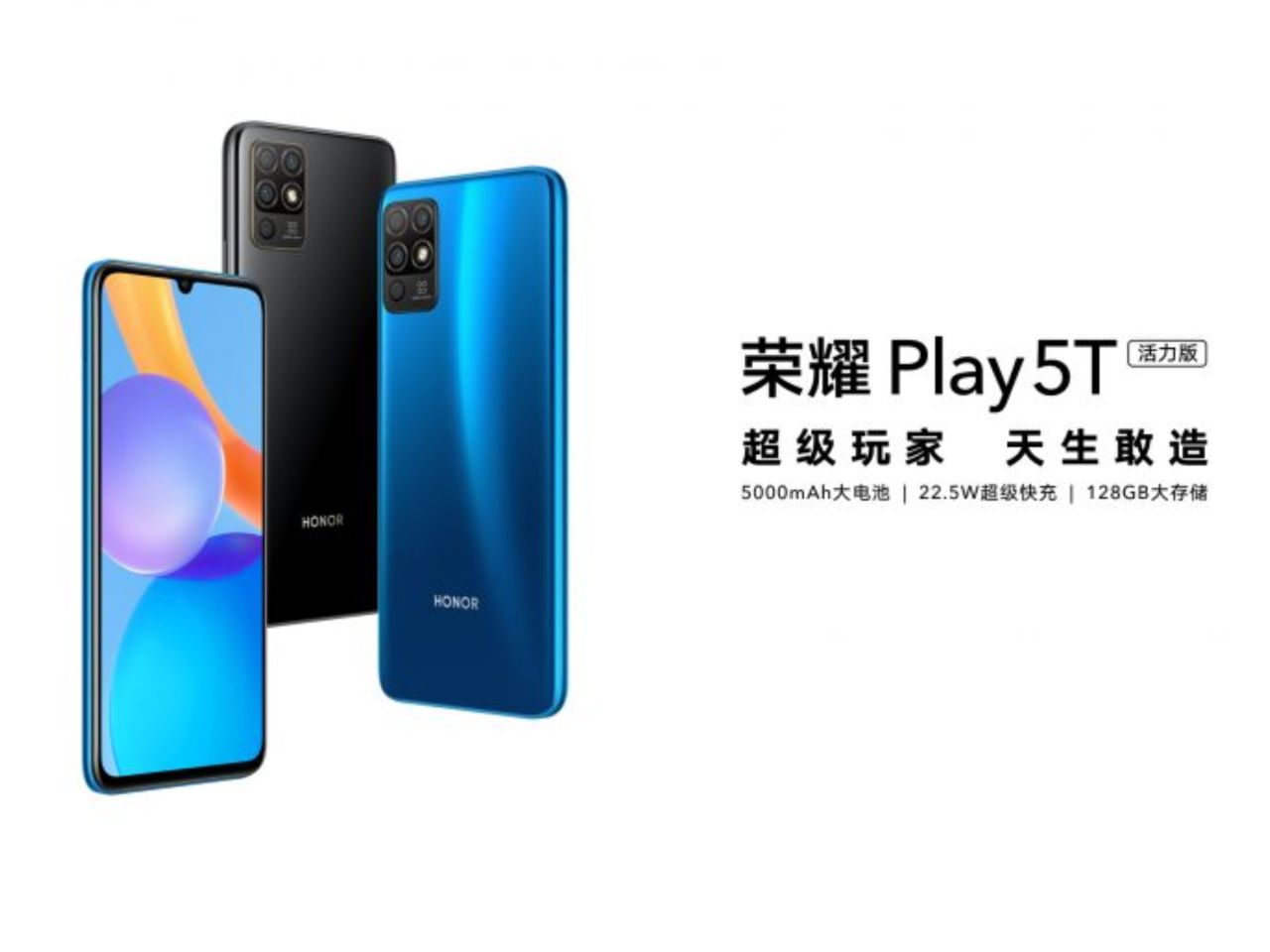 گوشی Honor Play 5T Vitality Edition