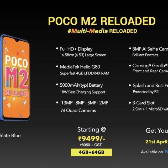 گوشی Poco M2 Reloaded معرفی شد