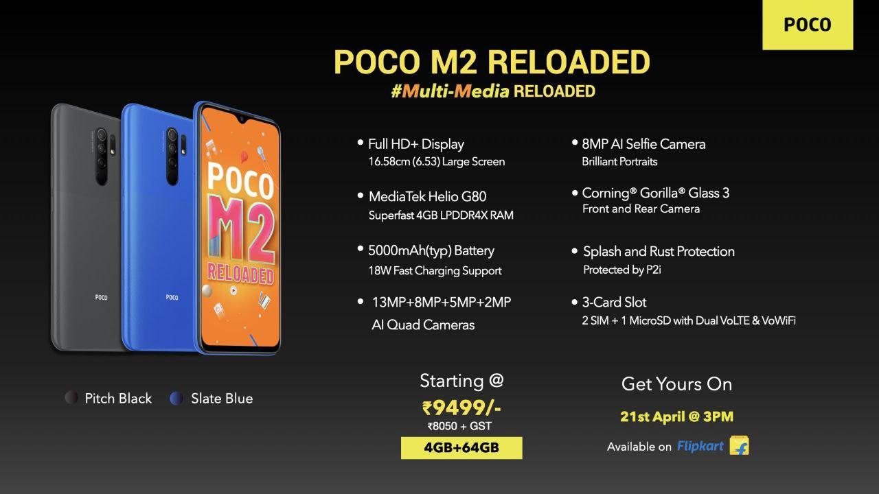 پوکو M2 Reloaded با مدیاتک Helio G80 رسما معرفی شد