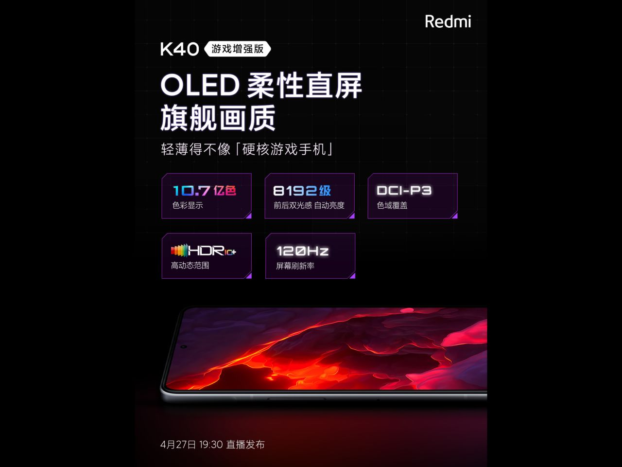 نمایشگر Redmi K40 Game Enhanced Edition