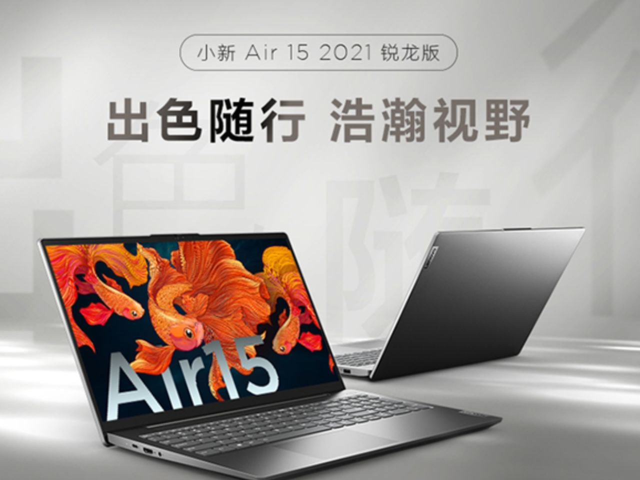لپتاپ لنوو Air 15 Ryzen Edition