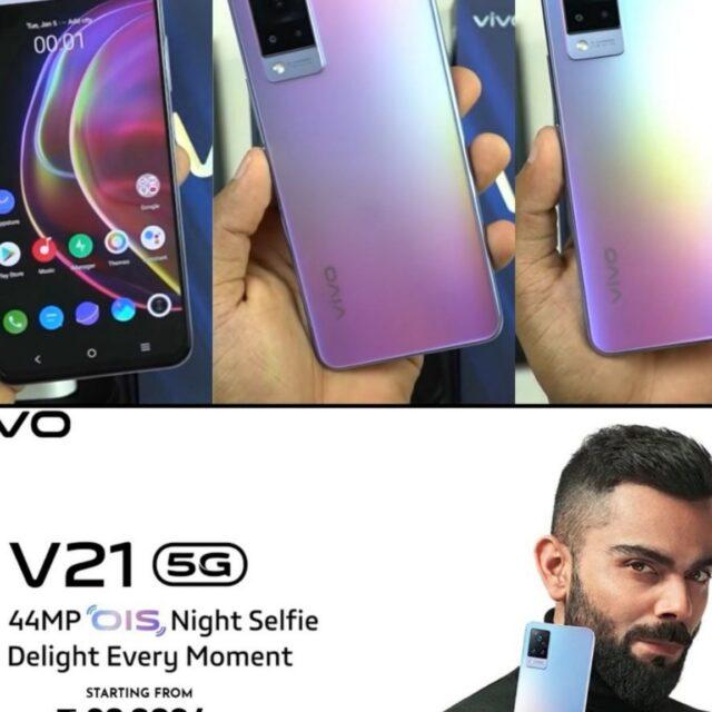 قیمت ویوو V21