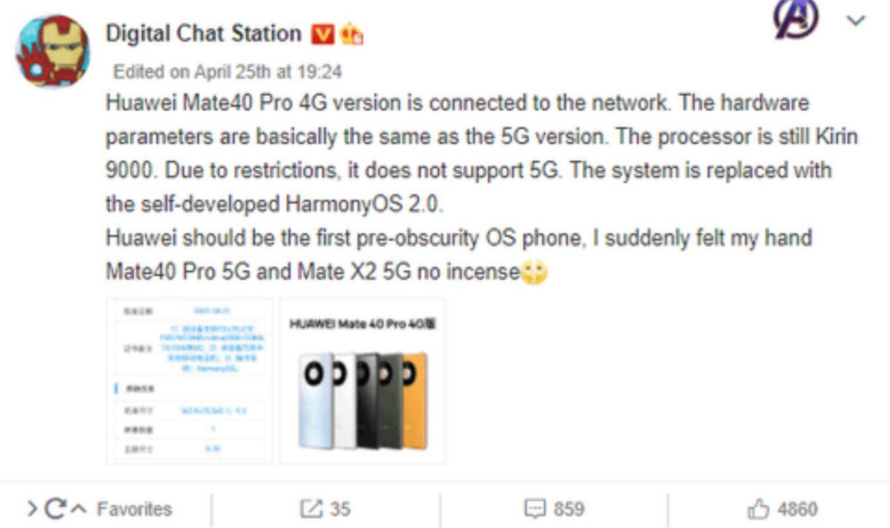 میت ۴٠ پرو نسخه 4G با HarmonyOS 2.0