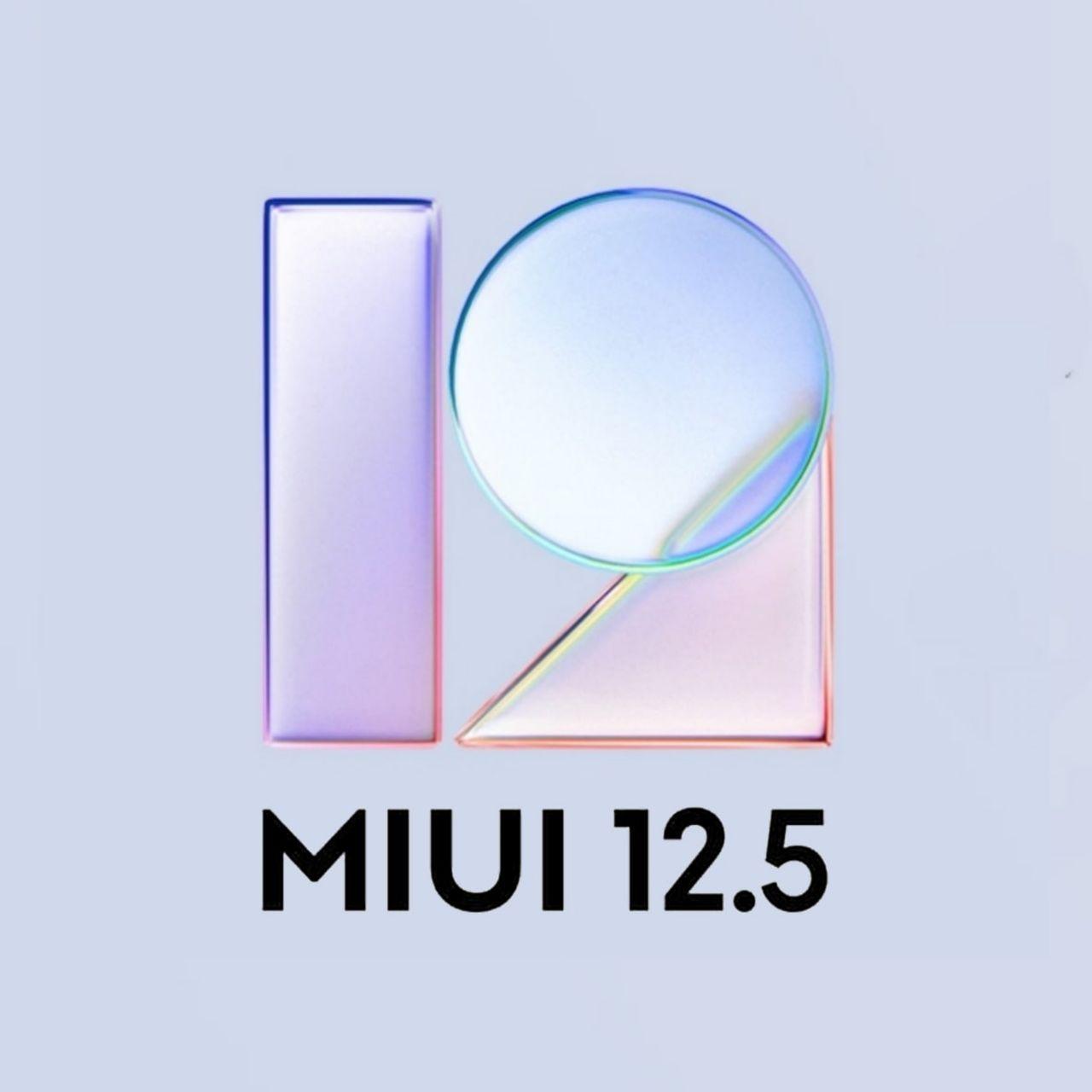 رابطکاربری MIUI 12.5