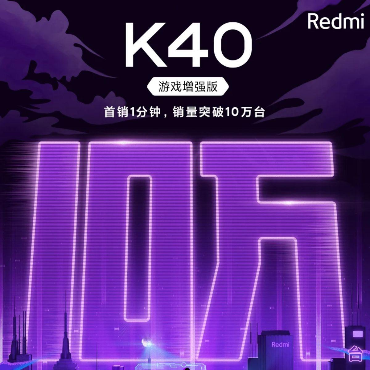 فروش ردمی K40 Game Enhanced Edition